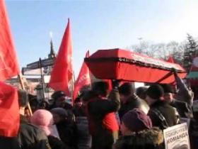 Embedded thumbnail for Саратовские коммунисты дерутся с полицией из-за гроба